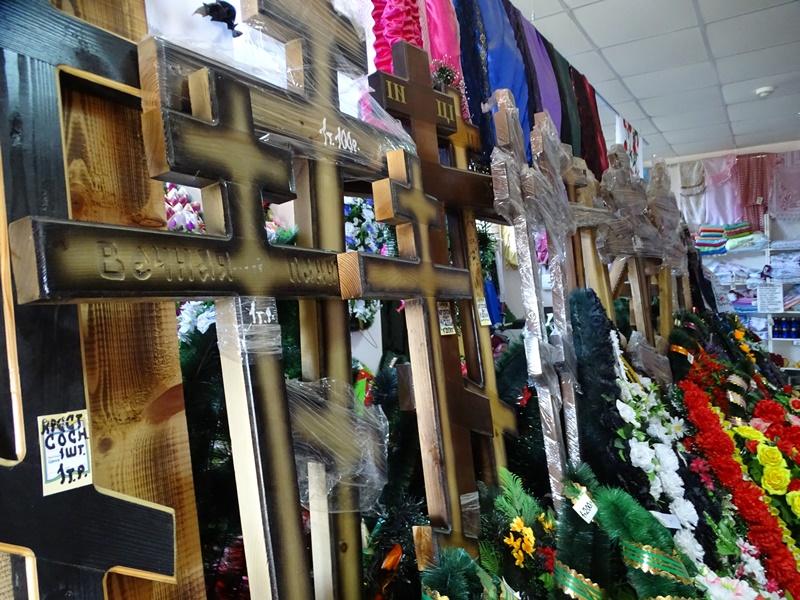 Кресты из любого материала и по разу