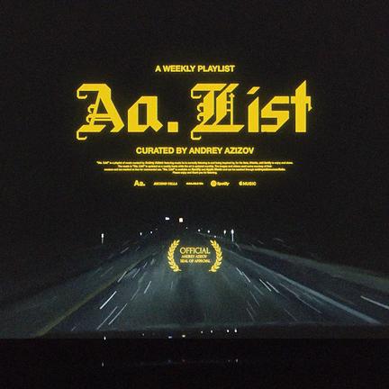 Aa-List-Feb-Cover.png