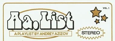 Aa List Summer 21 [BUTTON].png