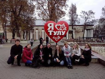 Паломничество курской молодежи в Тулу