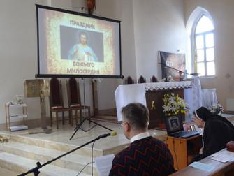 Презентация о Св. Фаустине и культе Божьего Милосердия
