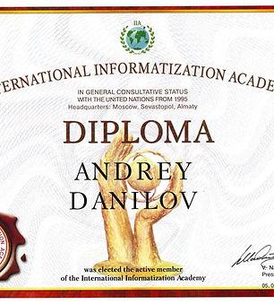Андрей Данилов. Диплом академика МАИ анг