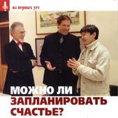 Журнал Женщины Восток-Запад 1.1-min.jpg
