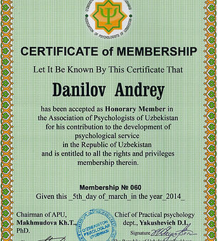 Andrey Danilov. Honorary member of the A