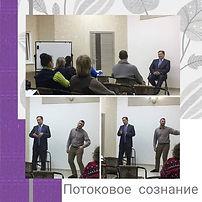 Андрей Данилов. Лекция Потоковаое состоя