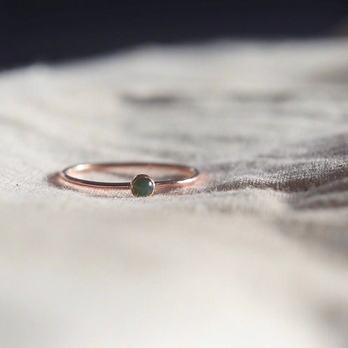 Rose Gold Ponamu Dot Ring