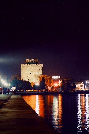 Thessaloniki by Andronicos