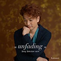 umfading ~Song Selection vol.4~