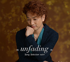 umfading ~Song Selection vol.4~