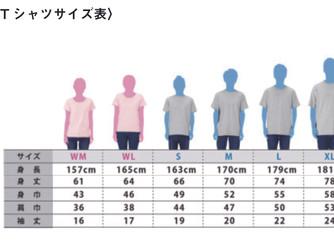 30周年Tシャツ 第二弾受付  ニューカラー登場!→受付終了