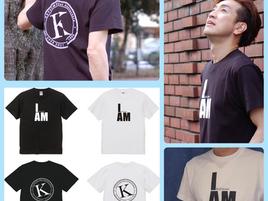 「I AM」Tシャツ新発売!→受付終了