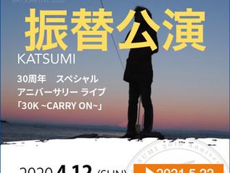 5月22日 30周年ライブ「30K ~CARRY ON~」in 大阪【振替公演】