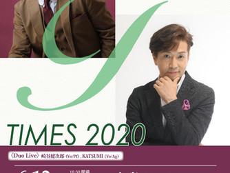 【中止になりました】6月12日(金)崎谷健次郎&KATSUMIライブ「TIMES 2020」in 広島