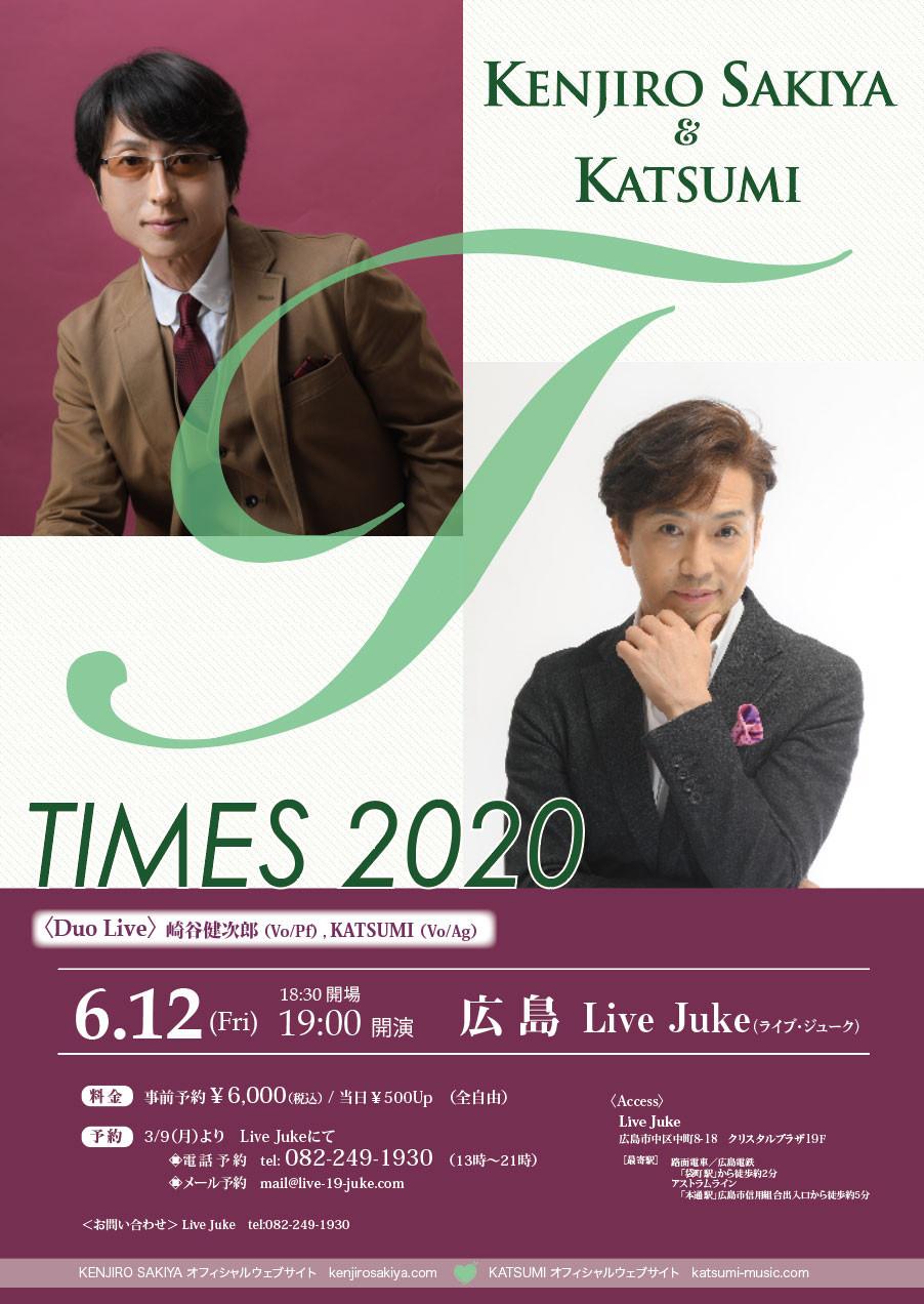 2020/6/12 TIMES 2020 HIROSHIMA