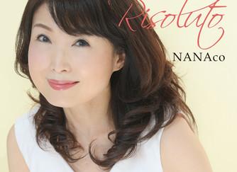 楽曲提供しました- NANAco『Risoluto』