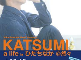 10月12日(土)Voice from the Heart 「ゆるツアー ~a life~」in ひたちなか → 延期になりました