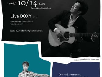 10月14日(日)Voice from the Heart 「ゆるツアー ~a life~」in 名古屋