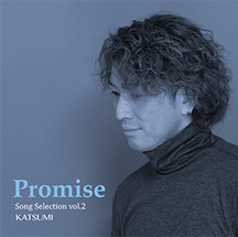 Promise ~Song Selection vol.2~