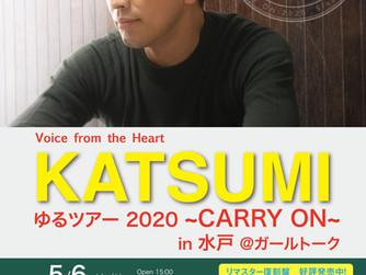 【延期になりました】5月6日(水・休)Voice from the Heart 「ゆるツアー 2020 ~CARRY ON~」in 水戸