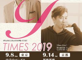 9月8日(日)&14日(土)崎谷健次郎&KATSUMIライブ「TIMES 2019」