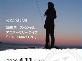 【延期になりました】4月11日(土)KATSUMI Live 2020  30周年スペシャル「30K ~CARRY ON~」in 名古屋