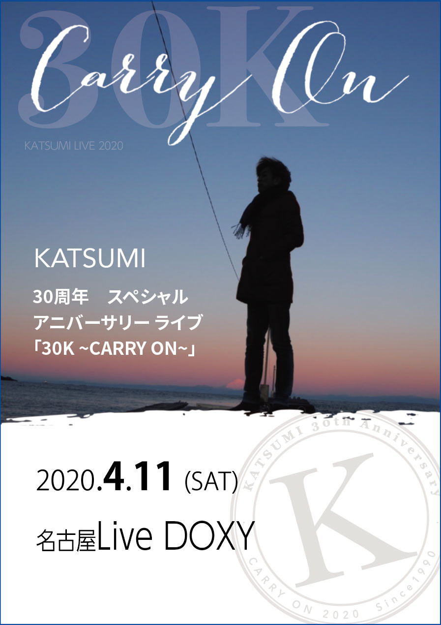 4/11 30周年スペシャルライブ@名古屋DOXY