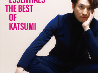 リマスターベスト盤「ESSENTIALS - THE BEST OF KATSUMI」