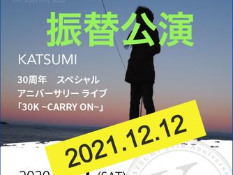 12月12日 30周年ライブ「30K ~CARRY ON~」in 名古屋【振替公演】