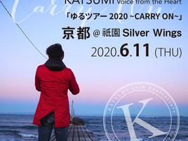 【延期になりました】6月11日(木)Voice from the Heart 「ゆるツアー 2020 ~CARRY ON~」in 京都