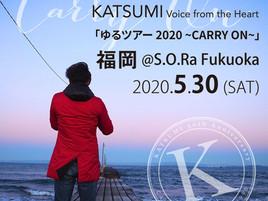 【延期になりました】5月30日(土)Voice from the Heart 「ゆるツアー 2020 ~CARRY ON~」in 福岡