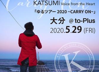 【中止になりました】5月29日(金)Voice from the Heart 「ゆるツアー 2020 ~CARRY ON~」in 大分