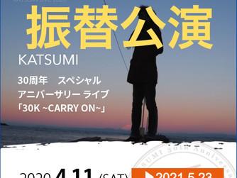 5月23日 30周年ライブ「30K ~CARRY ON~」in 名古屋【振替公演】