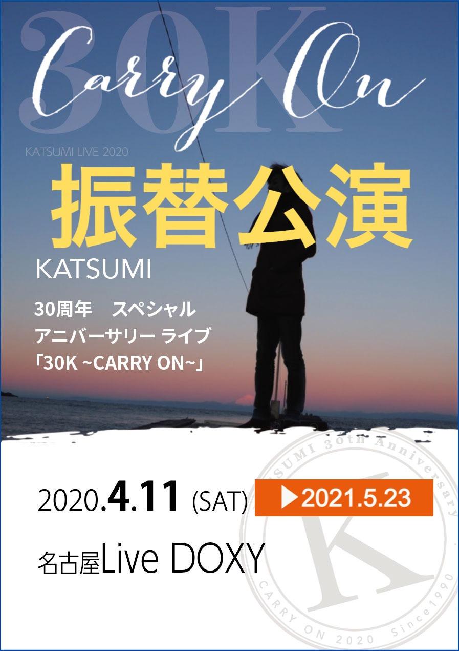 4/25 30周年スペシャルライブ@クラップス