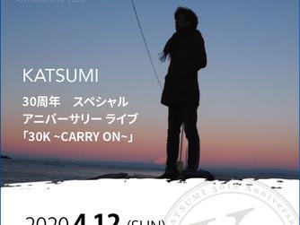 【延期になりました】4月12日(日)KATSUMI Live 2020  30周年スペシャル「30K ~CARRY ON~」in 大阪