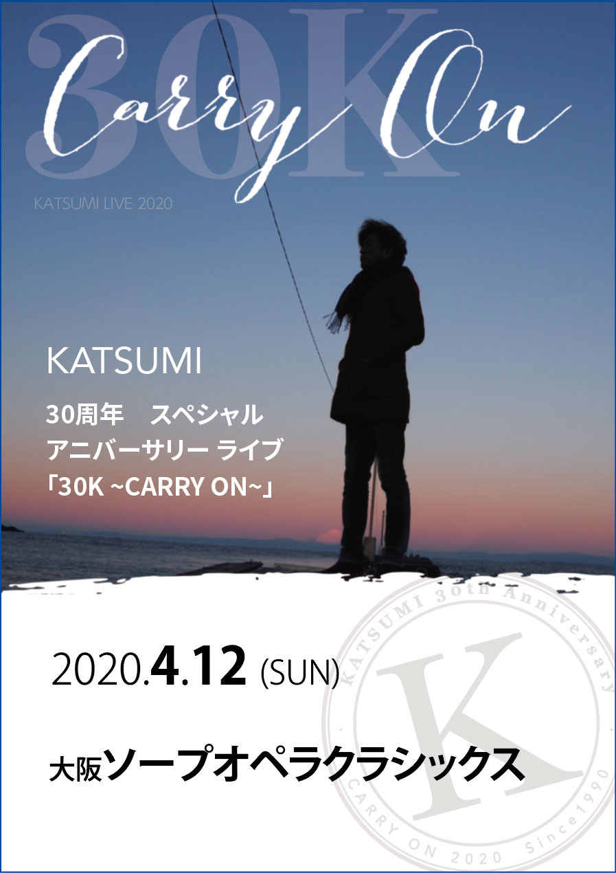 4/12 30周年スペシャルライブ@大阪SOC