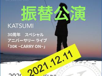 12月11日 30周年ライブ「30K ~CARRY ON~」in 大阪【振替公演】