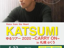 【延期になりました】5月23日(土)Voice from the Heart 「ゆるツアー 2020 ~CARRY ON~」in 札幌 →【中止になりました】