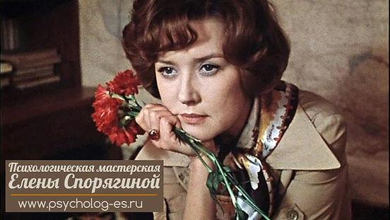 Елена Спорягина. Консультация психолога онлайн.