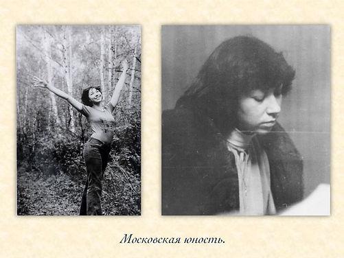 Елена Кушнерова пианистка