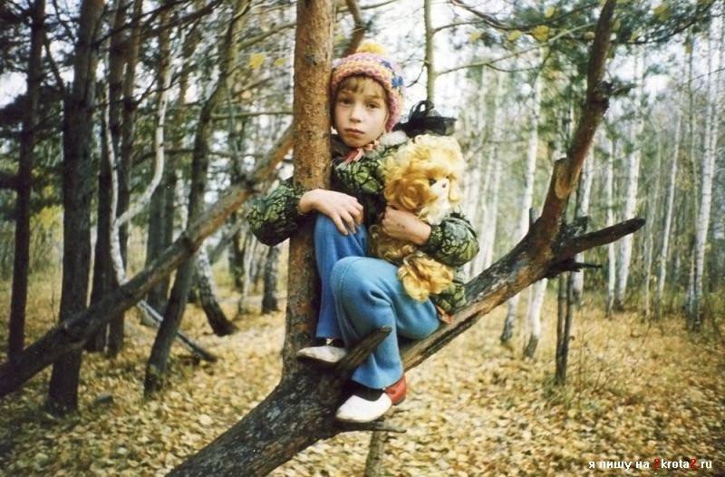 Советское детство.jpg
