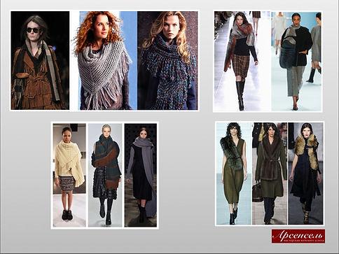 Вдохновляющий гардероб на осень 2015. Гони депрессию долой!