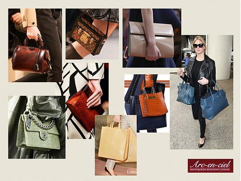 Модные тенденции осеннего гардероба сезона осень-зима 2015