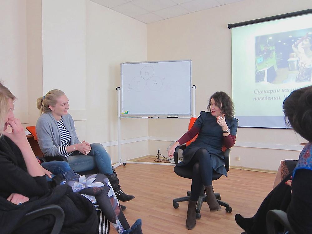 Психолог Елена Спорягина