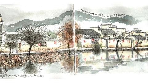 Hongcun, Anhui
