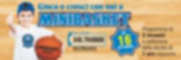 Banner_MINIBASKET_2019-2010.jpg