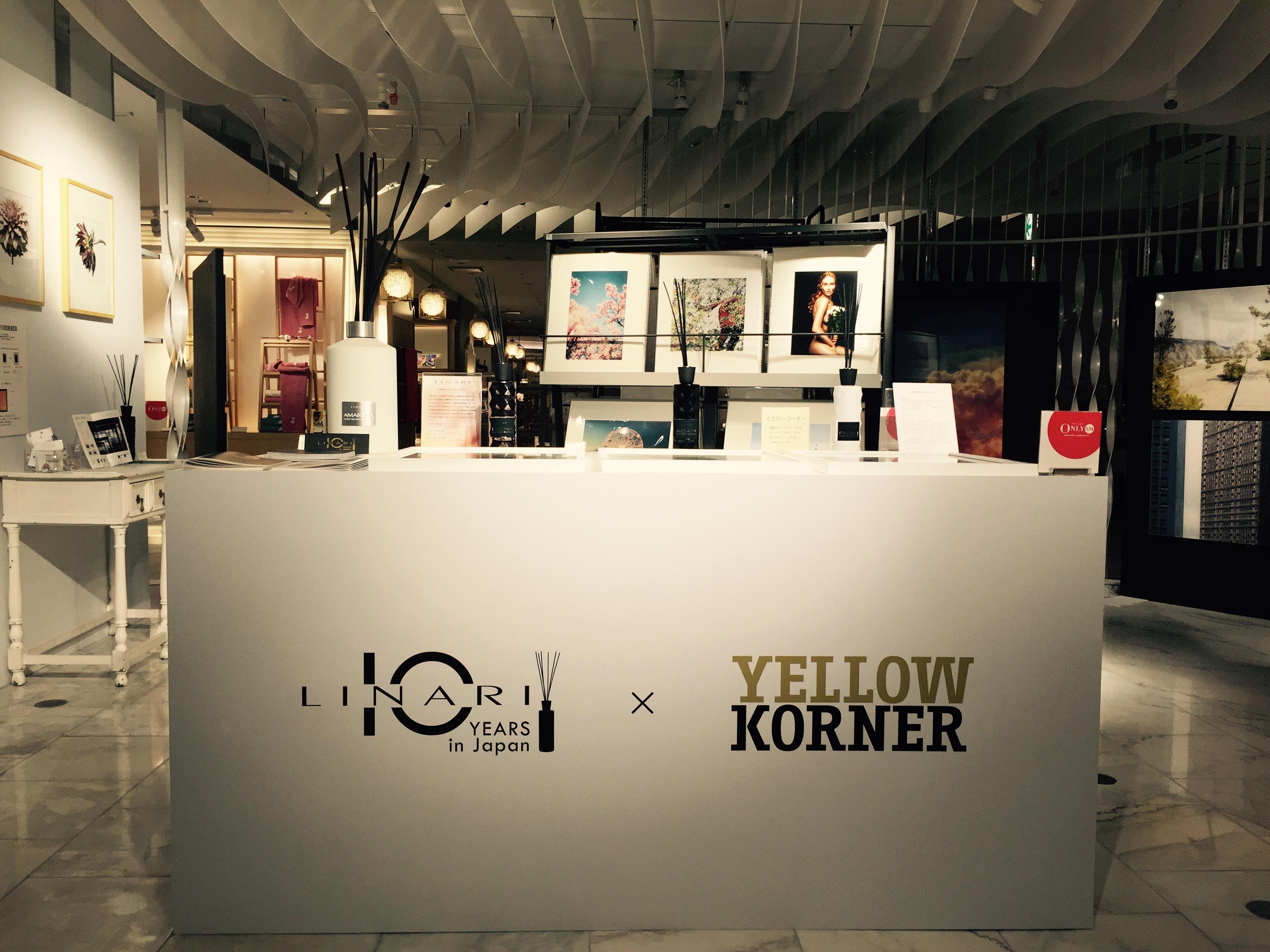 YellowKorner × Linari (伊勢丹)