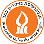 316px-Ben-Gurion_University_of_the_Negev