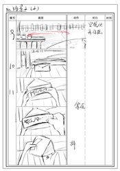 分镜3.jpg