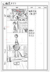 分镜2.jpg