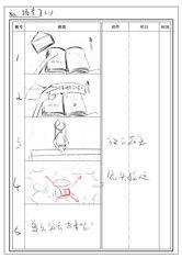 分镜11.jpg